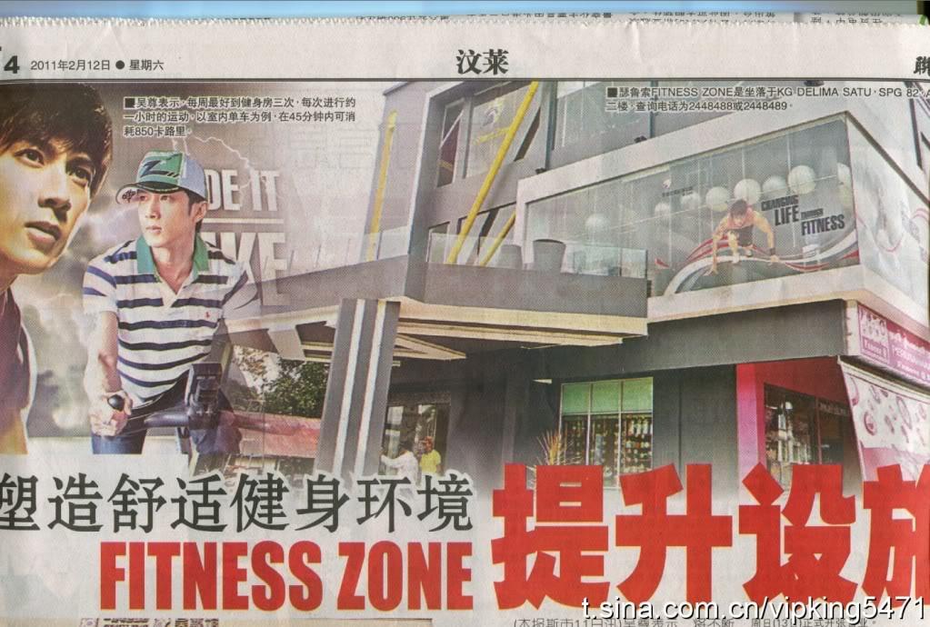 MAG: Chun's Magazine Spreads (2011)  707528e7jw6de9dcx9ztmj
