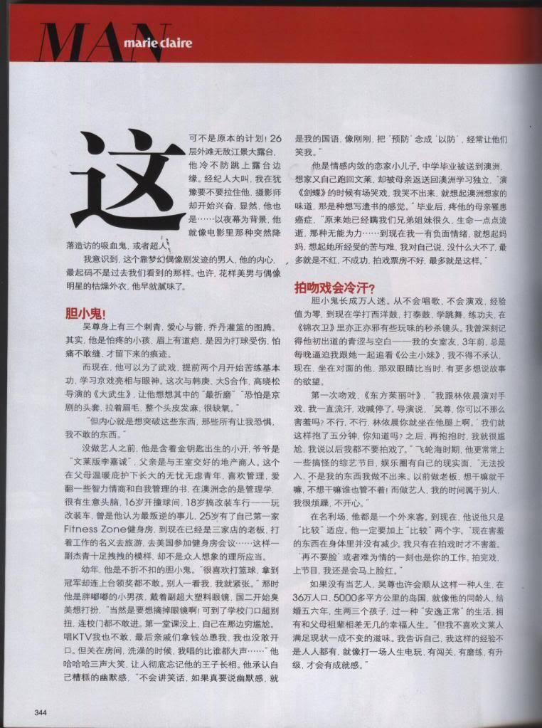 MAG: Chun's Magazine Spreads (2011)  A049dc322463fd9f1a4cffde