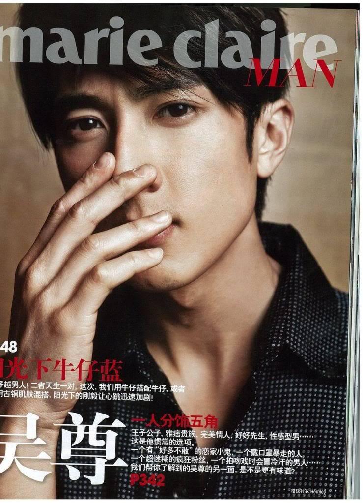 MAG: Chun's Magazine Spreads (2011)  B0a04e5030a6194342a75bc3
