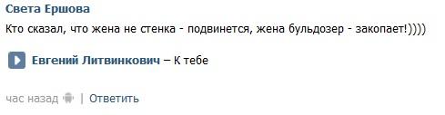 Евгений Литвинкович: Общение поклонников - Том III - Страница 5 09b5ffc5d0dd507623874224ae930925