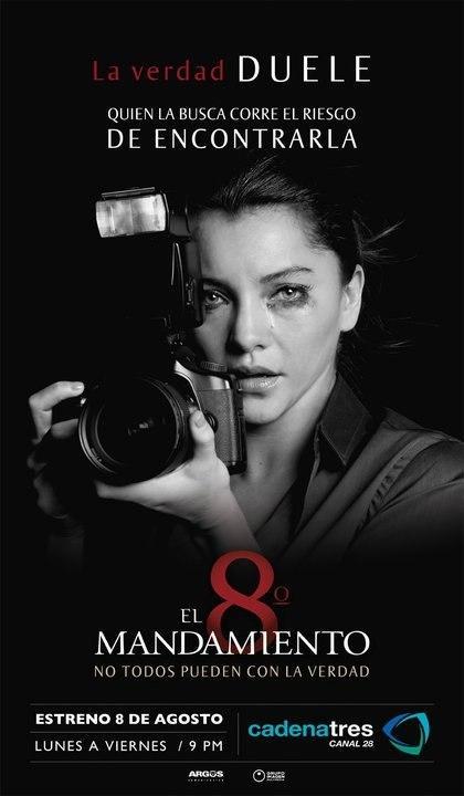 Sara Maldonado/სარა მალდონადო - Page 6 31d45db76f52936a2e719eb70d74f543