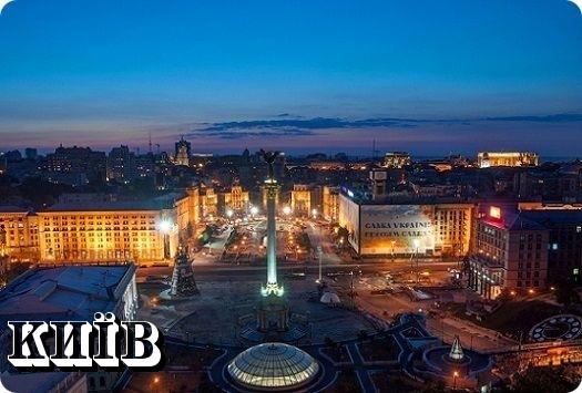 Кастинг - Киев. 4 октября 2014  - Страница 27 Accd41319ee39c7cd55253d605d619d0
