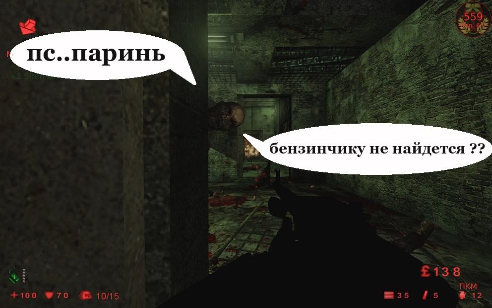 Мемы о КФчике            - Страница 4 549486ee03c25d6c092bdc77ffe78a96