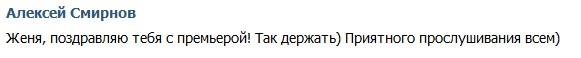 Евгений Литвинкович: Общение поклонников - Том V - Страница 4 Ab0880f2d9ebb29539ca99b368b888d8
