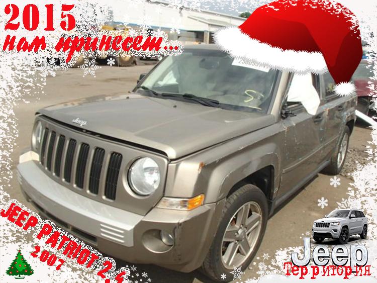 """""""Территория Jeep"""".Запчасти Б/У, NEW, Off-road - Страница 2 85244d4e3184ec631d8f4dbd9541d068"""
