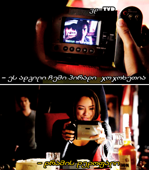 The Vampire Diaries /ვამპირის დღიურები #1 - Page 63 C5408aa923d58e3f101ee4672b9085fb