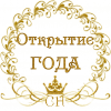 Поздравляем с Днем Рождения Олесю (Хулиганка) F32e7c1536c4959620476d4643d88a38