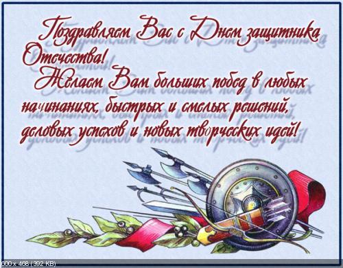 Саша! Сергей! Аркадий! 424ef5b956e0fcc3482834de66ea5666