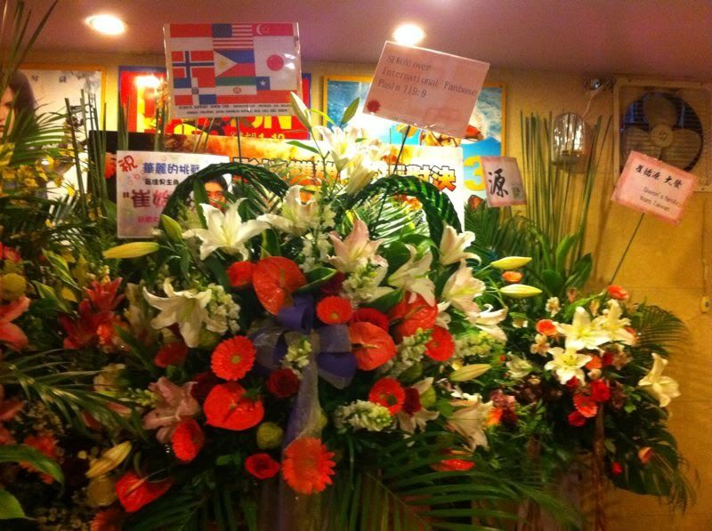 [SUCCESS] Standing Flower at SKIP BEAT Premierre Event IMG_2117