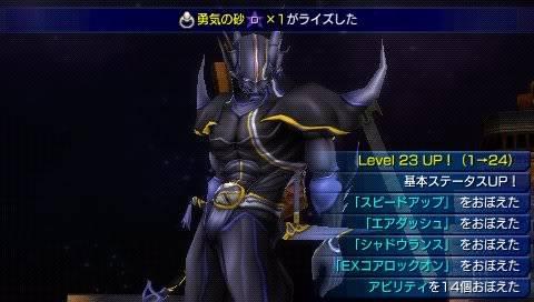 Dissidia: Final Fantasy Snap004