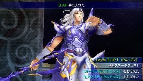 Dissidia: Final Fantasy Snap006
