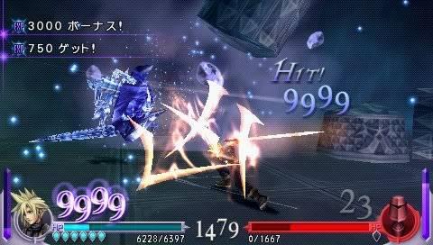Dissidia: Final Fantasy Snap014