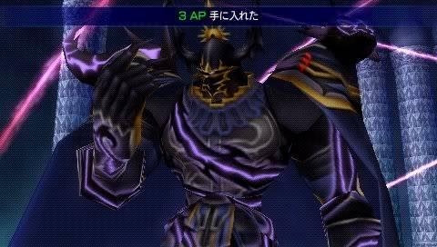 Dissidia: Final Fantasy Snap023