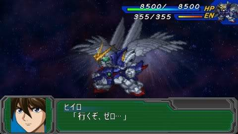 Random and cool stuff I found while gaming on the PSP! Snap024