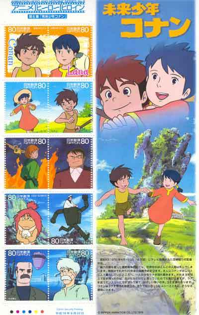 Future Boy Conan Pictures, Images and Photos