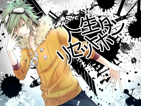 Minato//Gumiya ID Tumblr_m78bi9hp1f1rs9m9yo1_1280_zpsakzpfrud