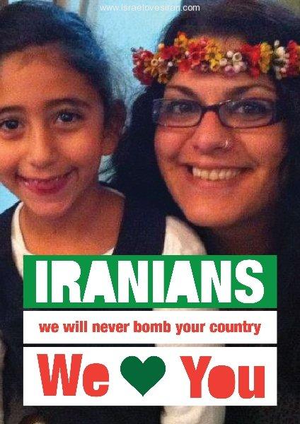 Israel pretende iniciar un invierno nuclear We-love-you-9-15