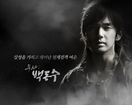 Yoo Seung Ho - Page 2 Tumblr_lnb36eb7md1qdqskmo1_500
