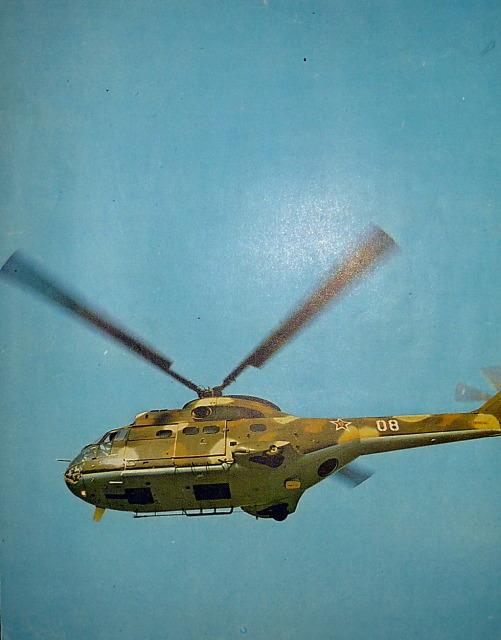 Aeronave militare - Pagina 15 IAR-330Puma08mod28042012