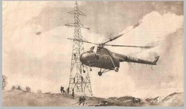 Mi-4 Mi-4YR-EMA3mod09022013_zps89c4fce4