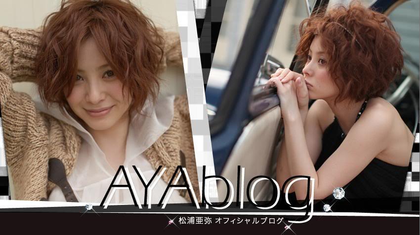 Matsuura Aya... Nuevas Noticias - Página 2 Ayaya_Blog