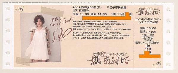 Matsuura Aya... Nuevas Noticias - Página 2 Suenagaku2008img600x248