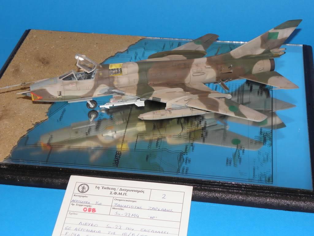Su-22 Libyan Rider 1/48 PA290770