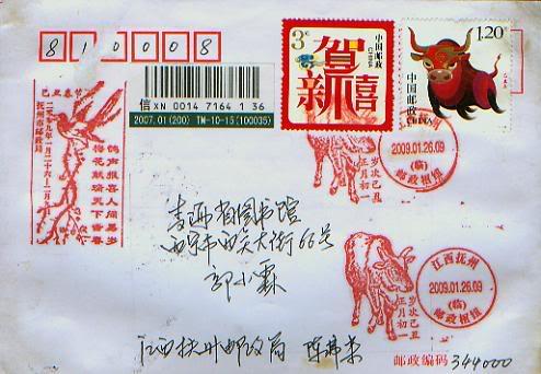 Ich bin ein Chinese, er ist mein Thema - Pferd 057