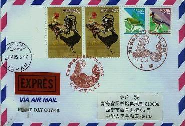 Ich bin ein Chinese, er ist mein Thema - Pferd 1141204101-1