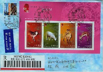 1.Der chinesische Mondkalender 1796373301367480324
