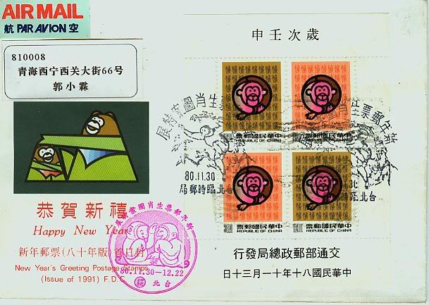 Ich bin ein Chinese, er ist mein Thema - Pferd 1796373301367480350