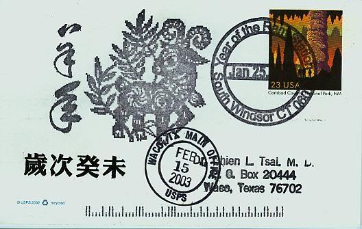 1.Der chinesische Mondkalender 1796373301367480430