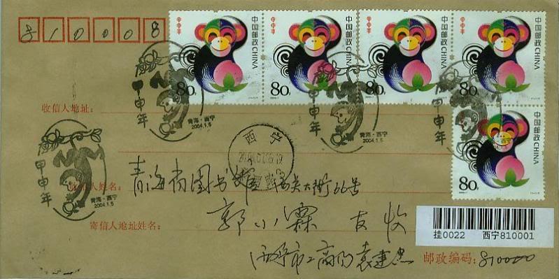 1.Der chinesische Mondkalender 1796373301367480502