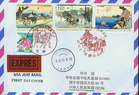 Ich bin ein Chinese, er ist mein Thema - Pferd 45378786200810161636271096613091135