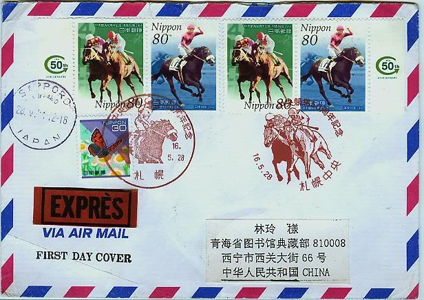 Ich bin ein Chinese, er ist mein Thema - Pferd 848084104830116583