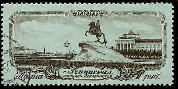 Ich bin ein Chinese, er ist mein Thema - Pferd RUS1953-1684