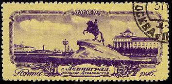 Ich bin ein Chinese, er ist mein Thema - Pferd RUS1953-1686