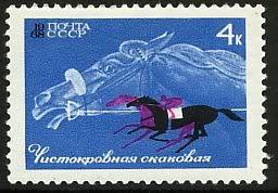 Ich bin ein Chinese, er ist mein Thema - Pferd RUS1968-3433