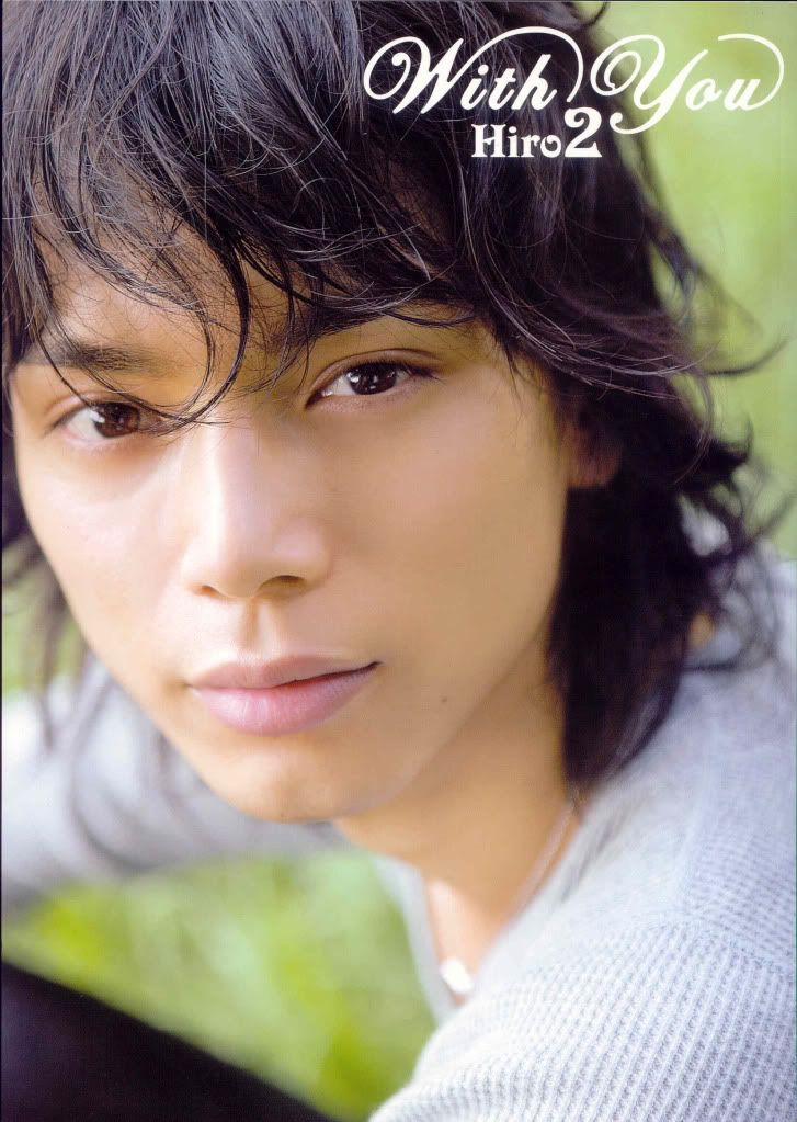 Segundo Photobook de Hiro Mizushima Hiro-front