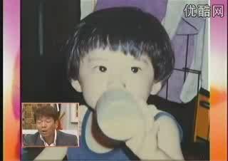 Chibi Oguri Shun Aa7c062df6aa0bf38b139922