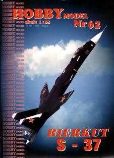 Máy Bay Hobby-Tổng hợp-No Pass Nguồn mohinhgiay.net Su-37BERKUTCover