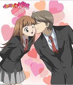 Itazura Na kiss 1285242n9snnol8op