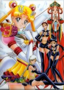 Sailor Moon 996