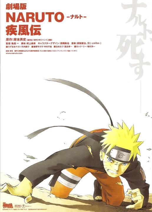 Suggestions! Naruto