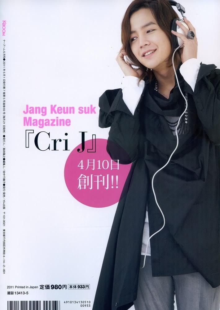 Jang Geun Suk  - Page 2 1009-KSC