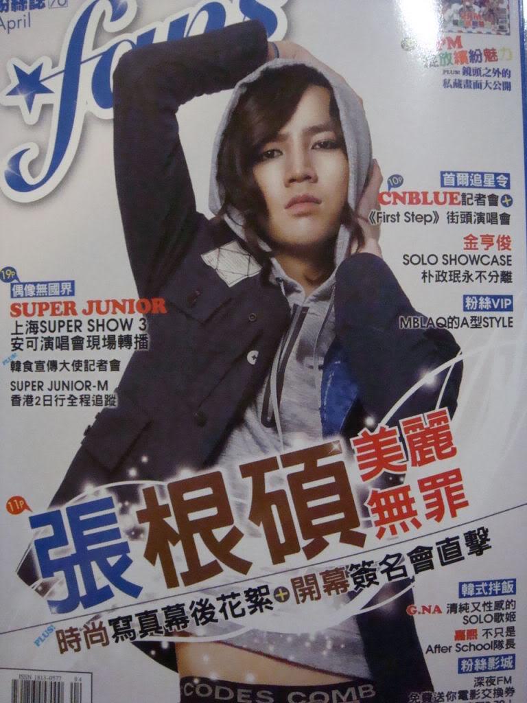Jang Geun Suk  - Page 2 1024-01_mandy880514_sukbar