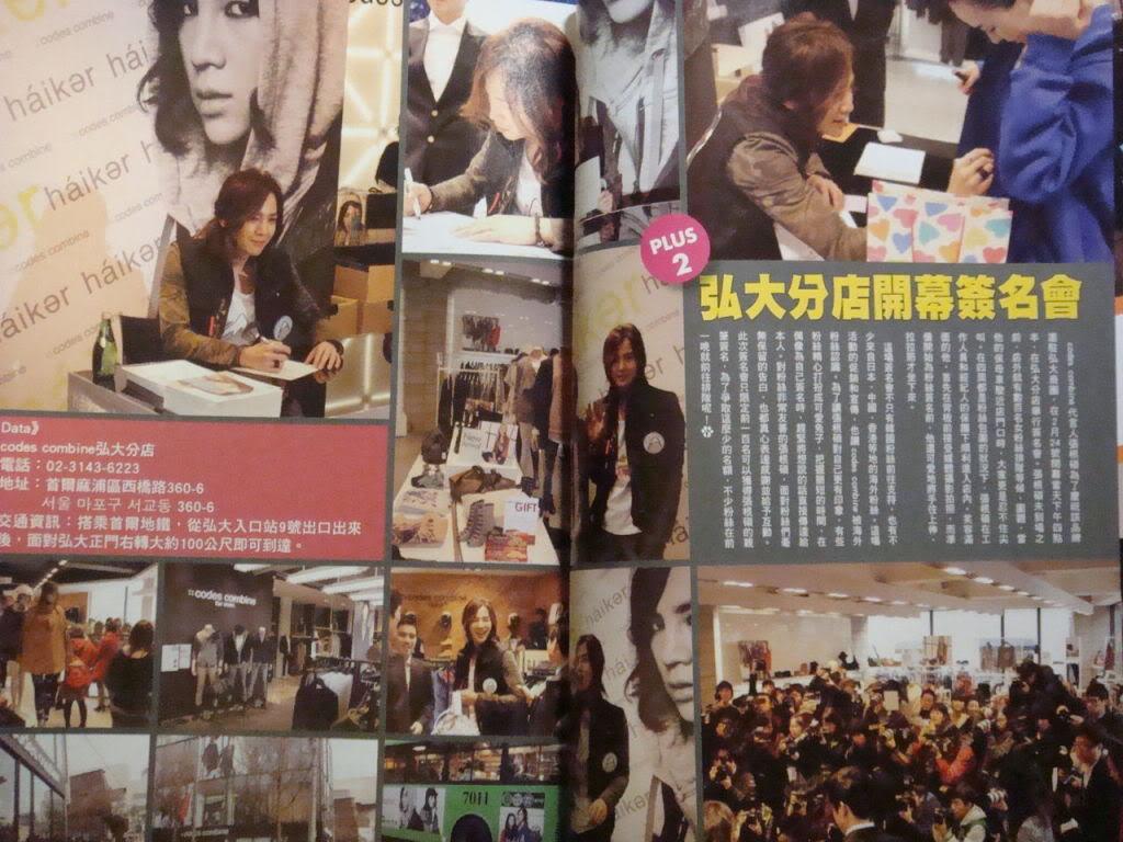 Jang Geun Suk  - Page 2 1024-10