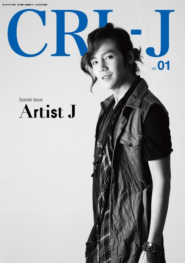 Jang Geun Suk  - Page 2 1031_sukbar
