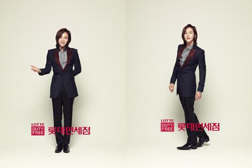Jang Geun Suk  - Page 2 1039-03_tdedie_sukbar
