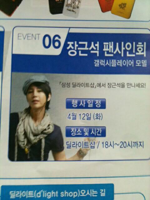 Jang Geun Suk  - Page 2 1042_DC